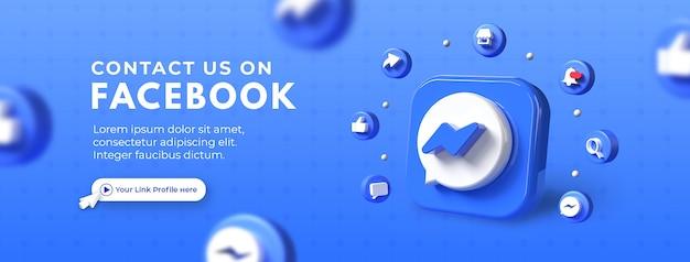 Nehmen sie kontakt mit uns auf der geschäftsseitenwerbung für das facebook-cover-modell auf