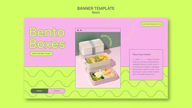 Neon bento box banner vorlage