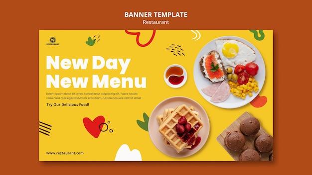 Neue menü-banner-vorlage