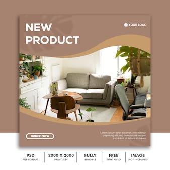 Neue produkt-social-media-beitragsvorlage
