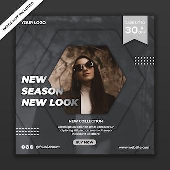 Neue saison mode banner vorlage Premium PSD