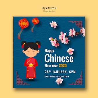 Neues chinesisches jahr-plakat mit karikatur