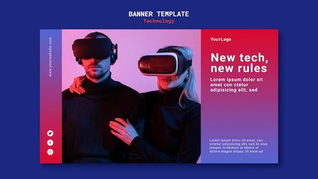 Neues technologie-banner-vorlagendesign