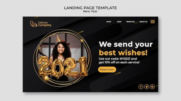 Neujahrs-landingpage
