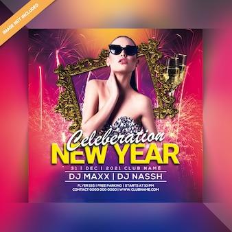 Neujahrsfeier party flyer