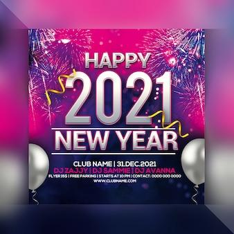 Neujahrsparty flyer