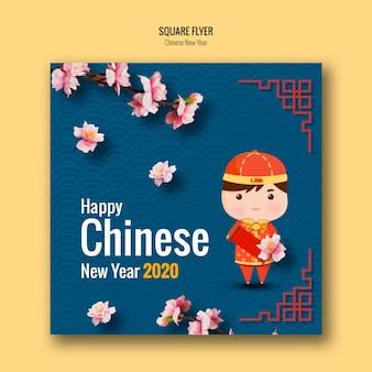 New chinese year flyer mit traditioneller chinesischer kleidung