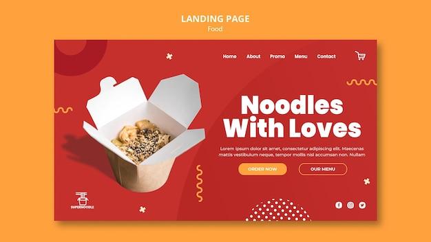 Noodles promo landing page