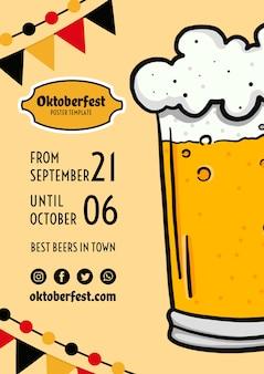 Oktoberfest flyer vorlage