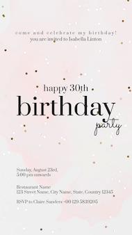 Online-party einladungsvorlage psd geburtstagsfeier