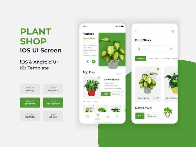 Online plant shop mobile app ui-bildschirm