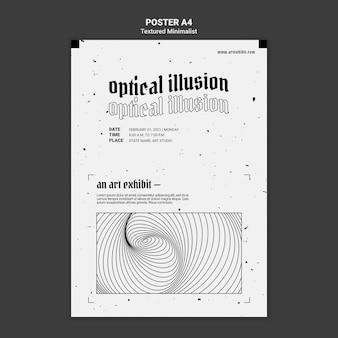 Optische täuschungskunstausstellungsplakatschablone