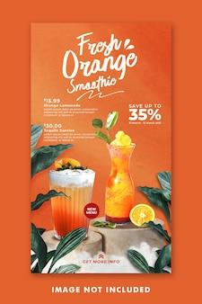 Orangensaft-getränkemenü social media post instagram-vorlage für restaurant-promotion