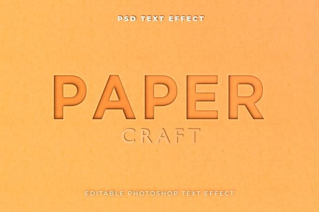 Papierhandwerk texteffektvorlage
