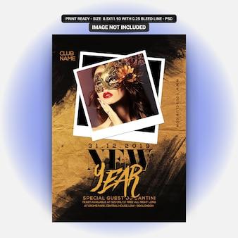Party-abstraktes plakat des neuen jahres des dj