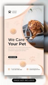 Pet care social media story-vorlage für facebook und instagram