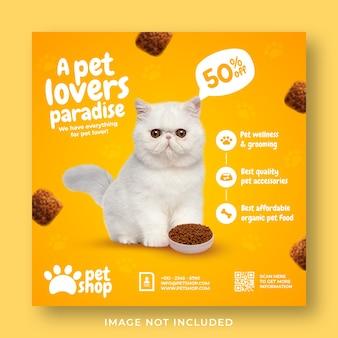 Pet shop promotion social media instagram post banner vorlage