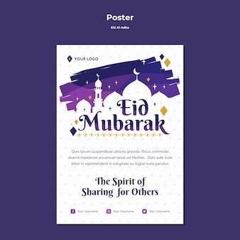 Plakat für eid mubarak