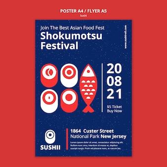 Plakatschablone für japanisches lebensmittelfestival mit sushi