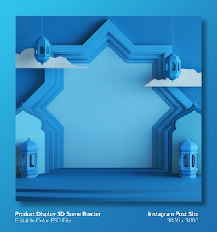 Podium produktanzeige 3d rendern ramadan eid mubarak thema