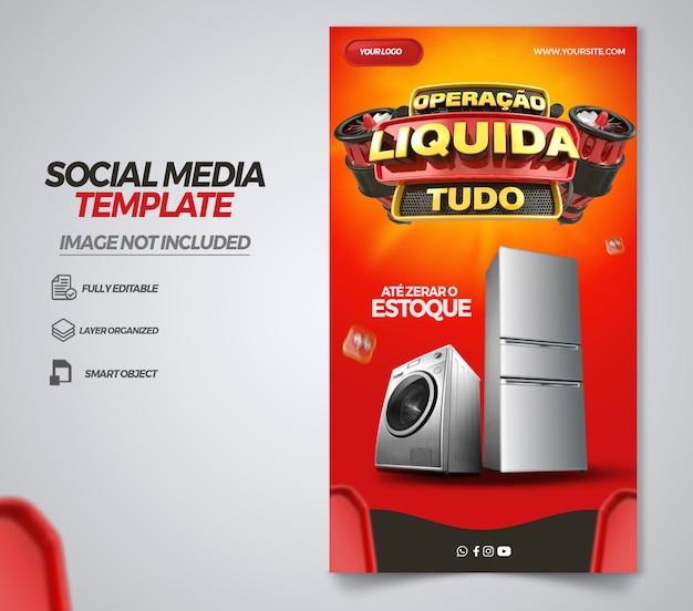 Post social media stories liquidiert alles in brasilien 3d render template design auf portugiesisch