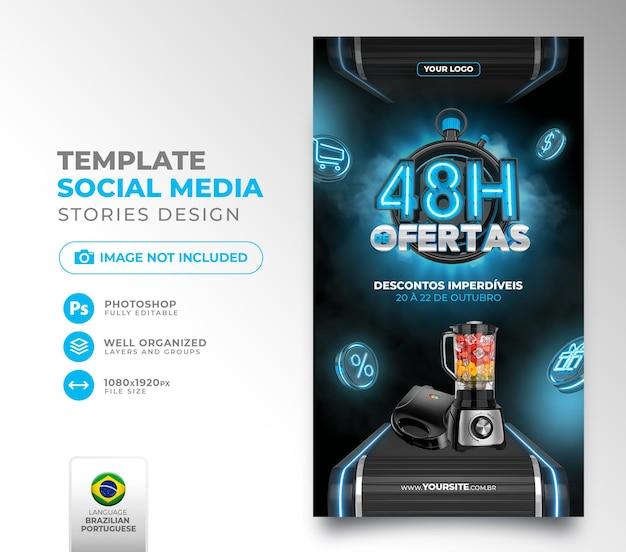 Posten sie in den sozialen medien 48 stunden angebote in brasilien und rendern sie eine 3d-vorlage auf portugiesisch für das marketing