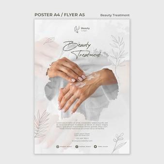 Poster-vorlage für das schönheitsbehandlungskonzept