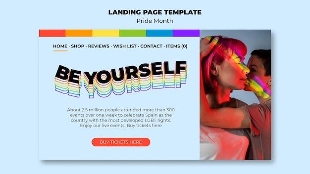 Pride-monat-landingpage