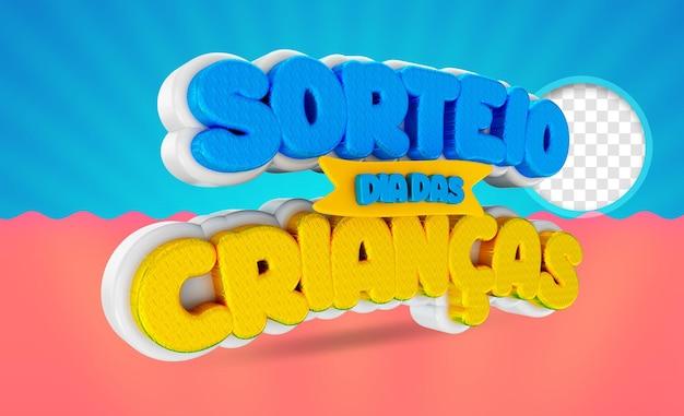 Promotion dia das criancas in brasilien alles gute zum kindertag