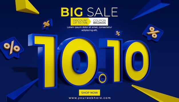 Promotion-rabatt-banner 1010 social-media-post-vorlage