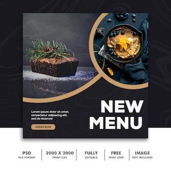 Quadratische fahne für instagram, restaurant-lebensmittel-luxuskuchen