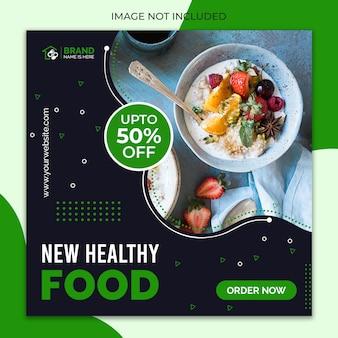 Quadratische fahnenschablone des köstlichen lebensmittelsocial media