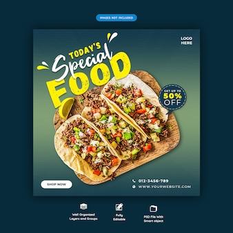 Quadratische fahnenschablone des restaurantmenüsocial media