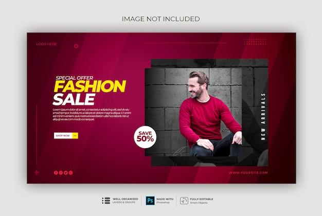 Rahmen moderne dynamische saubere einfache web-banner-vorlage sweatshirt