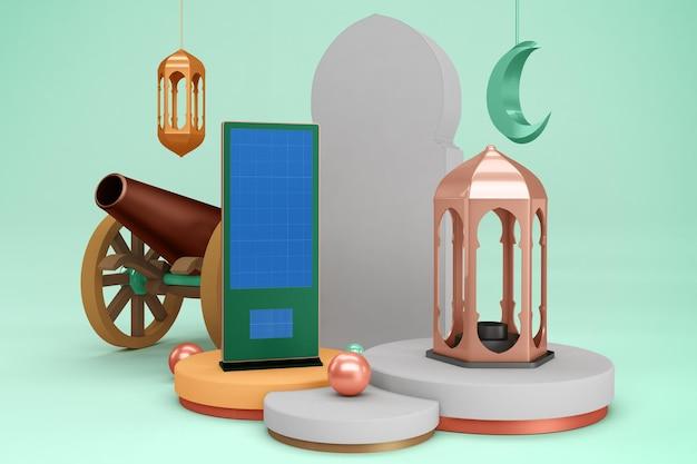 Ramadan-beschilderung