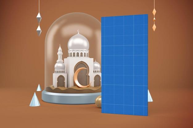 Ramadan brochure design mockup