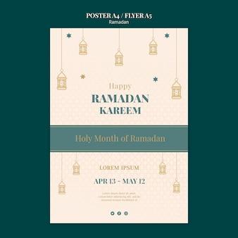 Ramadan druckvorlage mit gezeichneten elementen