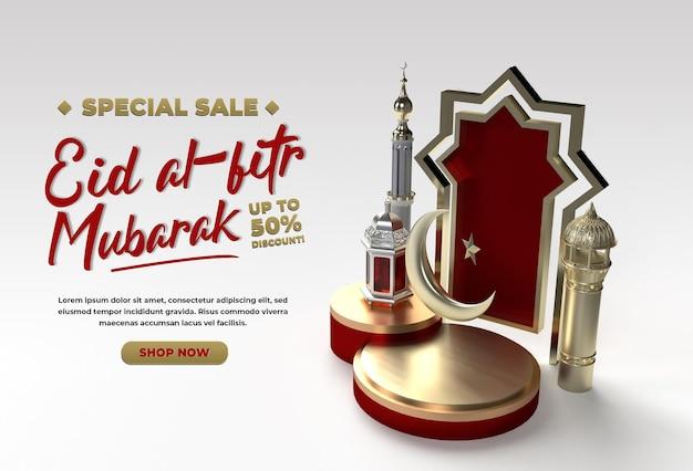 Ramadan eid mubarak al fitr kareem islamische feier vorlage