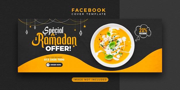 Ramadan food banner und facebook cover template design