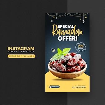 Ramadan food social media story design vorlage