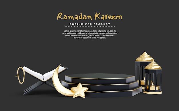 Ramadan kareem 3d hintergrund mit heiligem koran und podium
