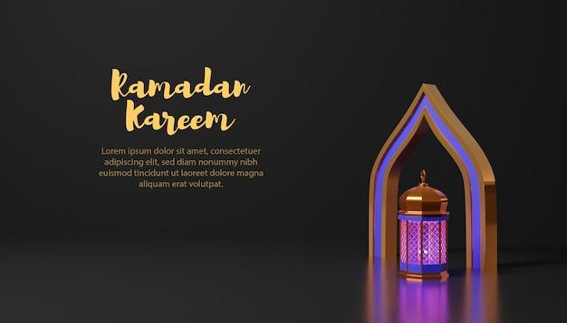 Ramadan kareem 3d hintergrund mit lampe und dunklem hintergrund