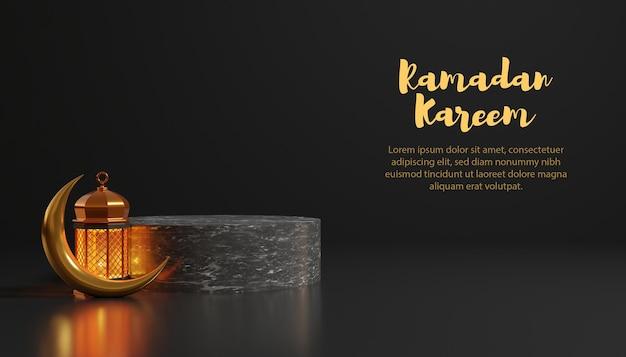Ramadan kareem 3d hintergrund mit podium