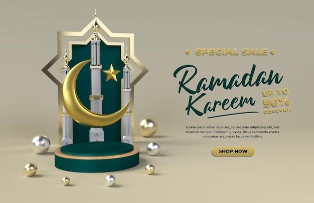 Ramadan kareem 3d verkaufsförderung rabatt islamischer urlaub eid feier rendern