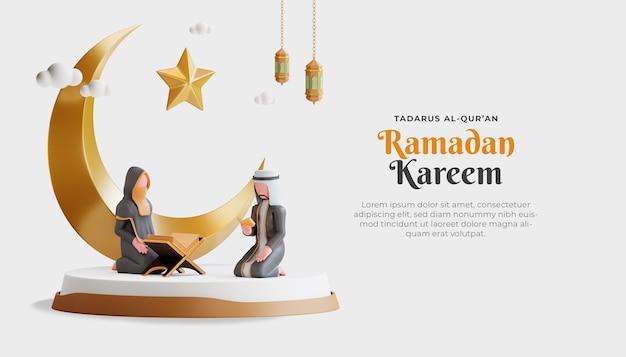 Ramadan kareem fahnenschablone mit 3d muslimischem paar, das koran liest