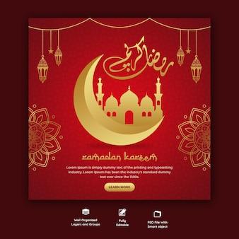Ramadan kareem traditionelles islamisches festival religiöses social-media-banner