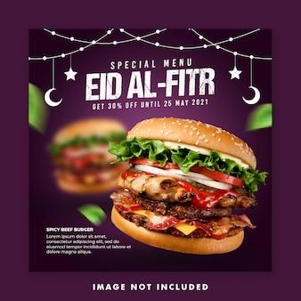 Ramadan menü promotion social media post banner vorlage für restaurant