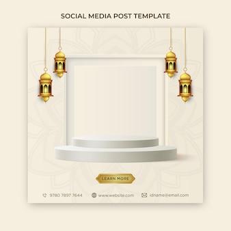 Ramadan social media post vorlage