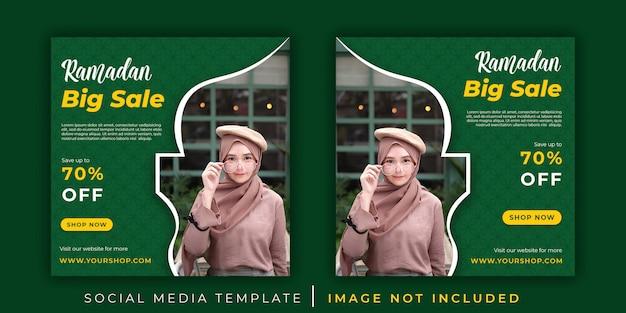 Ramadan verkauf social media banner vorlage