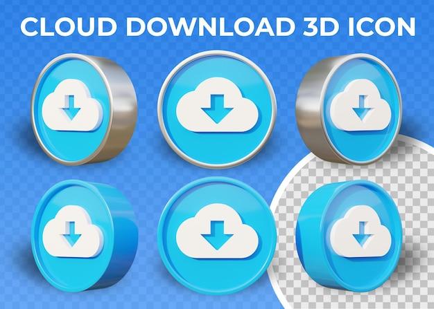 Realistische flache wolke laden sie isoliertes 3d-symbol herunter